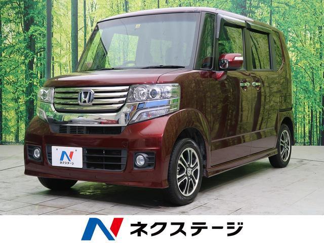 ホンダ N-BOXカスタム G特別仕様車SSパッケージ 純正ナビ 両側電動ドア 禁煙車
