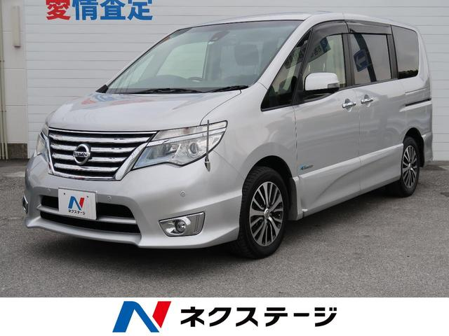 沖縄県うるま市の中古車ならセレナ HS Vセレ+セーフティS-HV A Safety