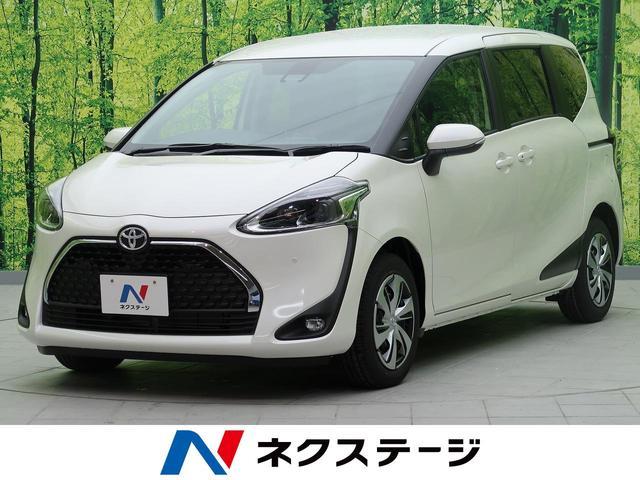 トヨタ G クエロ セーフティセンス 両側電動スライドドア