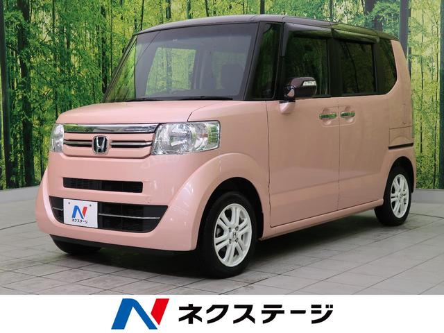 ホンダ N-BOX 2トーンカラースタイル G・Lパッケージ 純正ナビ 禁煙車