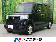 N−BOXG特別仕様車SSパッケージ SDナビ 両側電動ドア 禁煙車