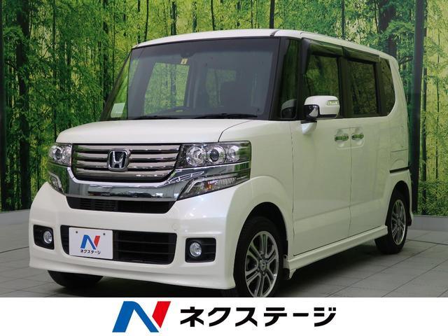 ホンダ G特別仕様車SSパッケージ 衝突軽減装置 純正SDナビ