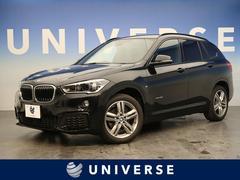 BMW X1sDrive 18i Mスポーツ 電動トランク 純正ナビ