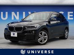 BMW X1xDrive 18d Mスポーツ 1オーナー インテリセーフ
