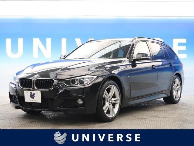 BMW 320i xDrive Mスポーツ ワンオーナー 禁煙車