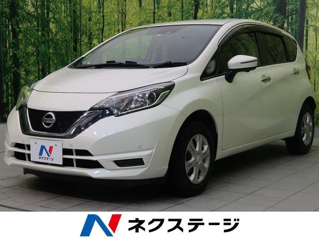 日産 X FOUR スマートセーフティエディション 4WD 禁煙車