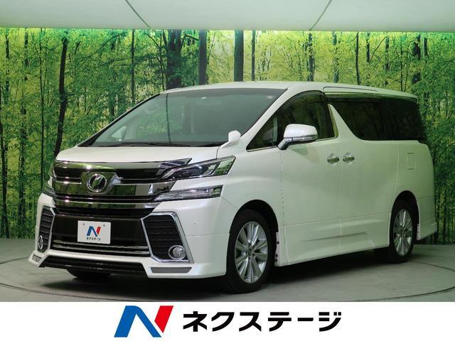 2.5Z Aエディション 4WD BIG-X10型ナビ