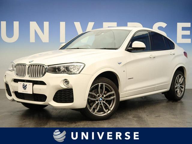 BMW xDrive 28i Mスポーツ ACC 純正ナビ フルセグ