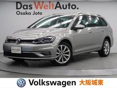 VW ゴルフヴァリアントTSI コンフォートライン テックエディション 1オーナー