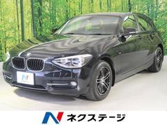 BMW116i スポーツ HIDヘッド クルコン 純正ナビ