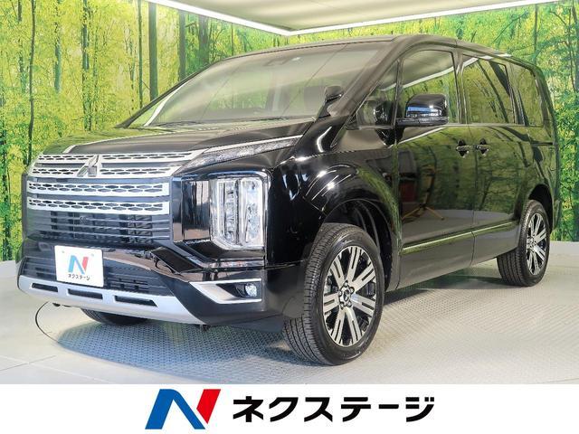 三菱 G パワーパッケージ e-アシスト 両側電動ドア 4WD
