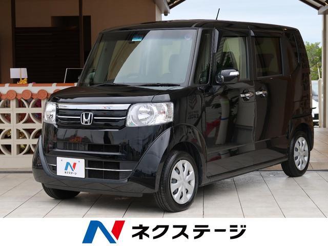 沖縄県豊見城市の中古車ならN-BOX G・Lパッケージ 純正フルセグSDナビ 両側電動スライド