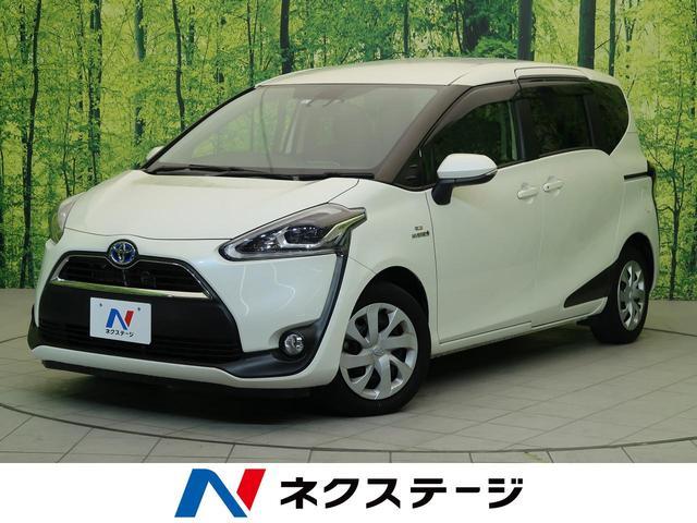 トヨタ ハイブリッドG 純正ナビ トヨタセーフティーセンス 禁煙車