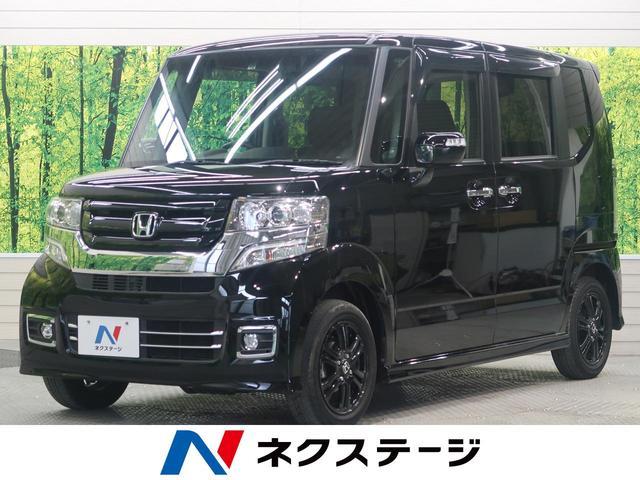 ホンダ G特別仕様車SSブラックスタイルパッケージ SDナビ