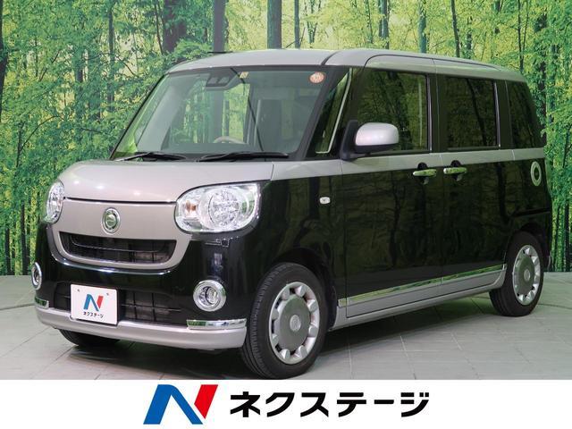 ダイハツ Xメイクアップ SAIII 4WD LEDヘッド