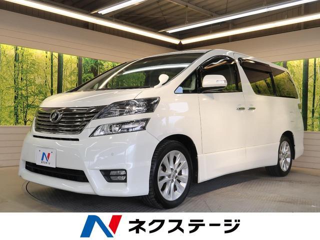 トヨタ 2.4Z プラチナムセレクション パワーバックドア