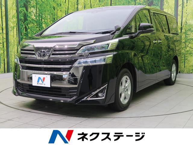 トヨタ 2.5X 登録済未使用 両側電動ドア ディスプレイオーディオ