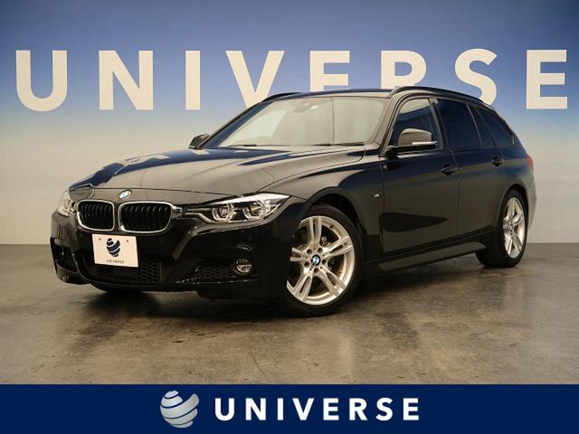 BMW 320dツーリング Mスポーツ セーフティPKG 地デジ