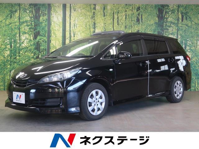 トヨタ 1.8X HIDセレクション サンルーフ 純正SDナビ