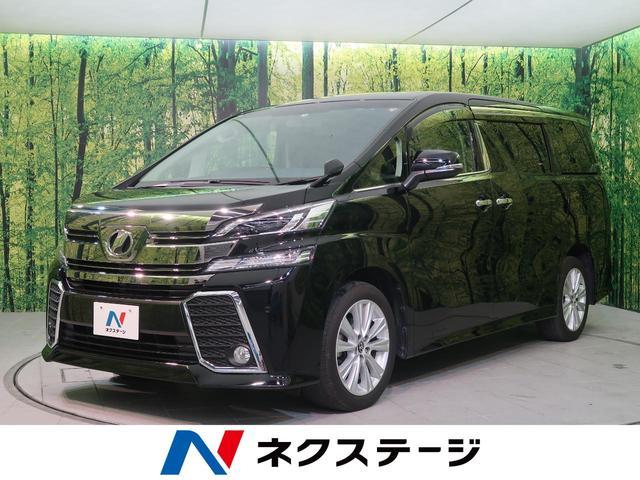 トヨタ 2.5Z Aエディション 4WD 純正9型ナビ 両側電動ドア