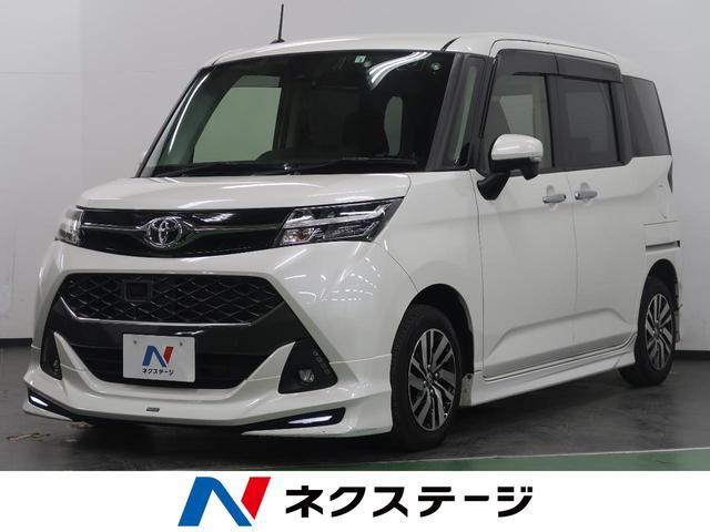 トヨタ カスタムG S モデリスタ 純正9型ナビ 両側電動ドア 禁煙