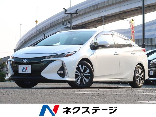 トヨタ A Tコネクトナビ バックカメラ セーフティセンス LED