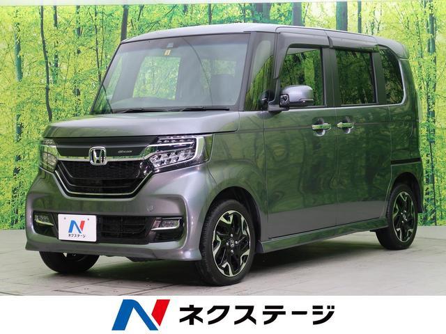 ホンダ G・Lターボホンダセンシング 4WD 純正8型ナビ 禁煙車