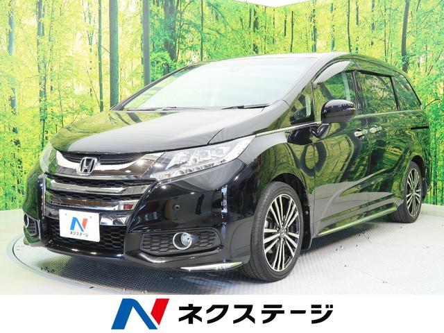 ホンダ アブソルート・EX シティブレーキ サイバーナビ