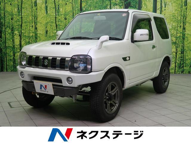 スズキ ランドベンチャー 自社買取車 4WD MT車