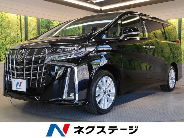 トヨタ 2.5S ディスプレイオーディオ 両側電動ドア