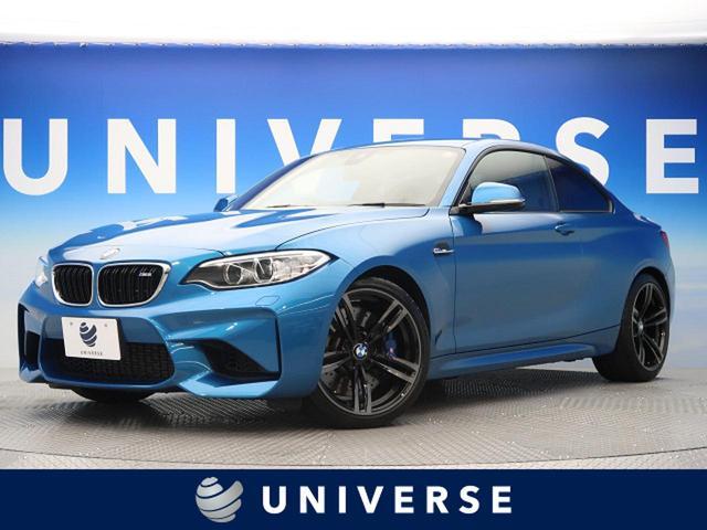 BMW ベースグレード 自社買取 ワンオーナー 7速DCT 純正ナビ