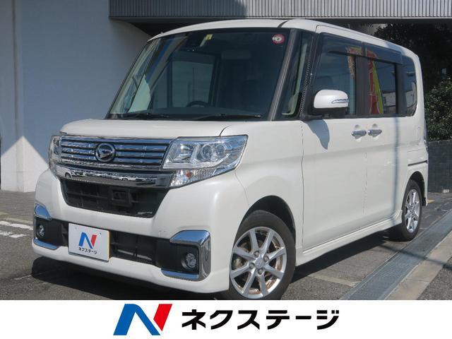 ダイハツ カスタムX SAII 社外SDナビ・バックカメラ・衝突軽減