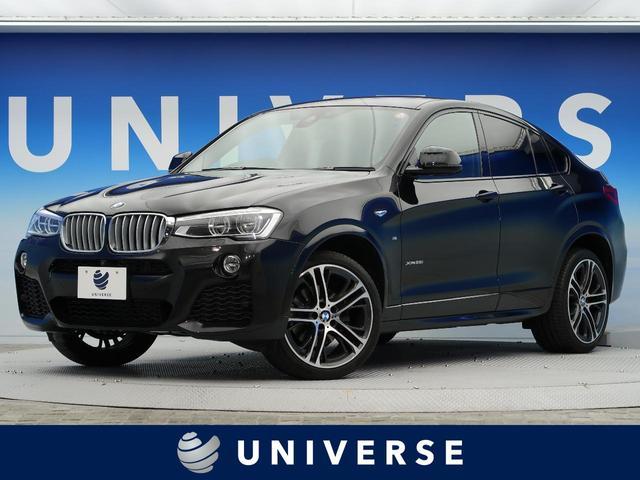 BMW xDrive 28i Mスポーツ 1オーナー 黒革シート