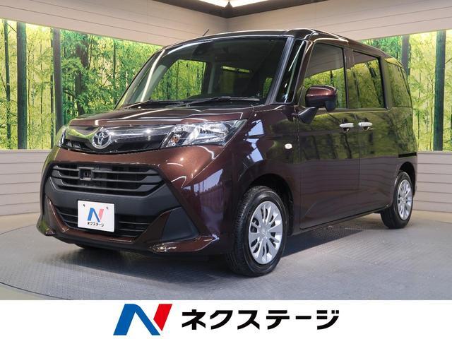 トヨタ X S スマートアシストII メモリーナビ バックカメラ