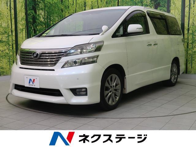 トヨタ 2.4Z プラチナセレクションII 純正ナビ 両側電動ドア