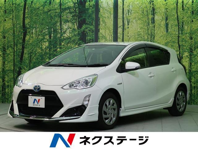 S モデリスタエアロ・純正SDナビ・LEDヘッド・フルセグ