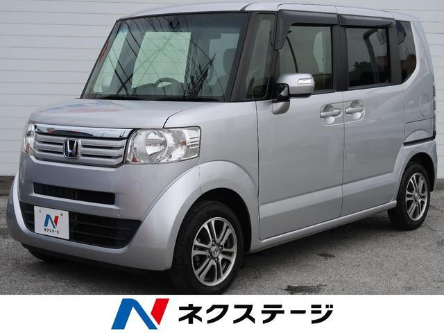 沖縄県の中古車ならN-BOX G・Lパッケージ 左側電動ドア スマートキー 純正14AW