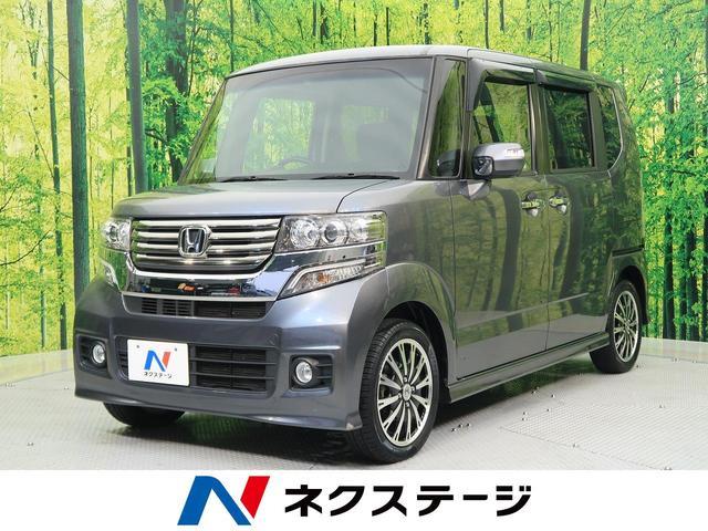 ホンダ G特別仕様車ターボSSパッケージ 両側自動ドア SDナビ