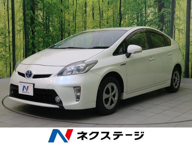 トヨタ S 純正ナビ バックカメラ 100V電源 ステリモ 禁煙車