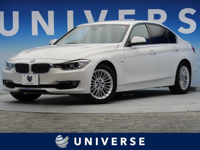 「BMW」「3シリーズ」「セダン」「熊本県」「ユニバース 熊本」の中古車