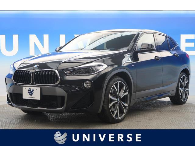 BMW xDrive 20i MスポーツX セレクトPKG 禁煙車