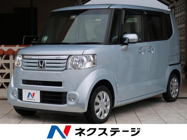 沖縄県の中古車ならN-BOX+ G・Lパッケージ 電動スライドドア・純正ナビ・バックカメラ
