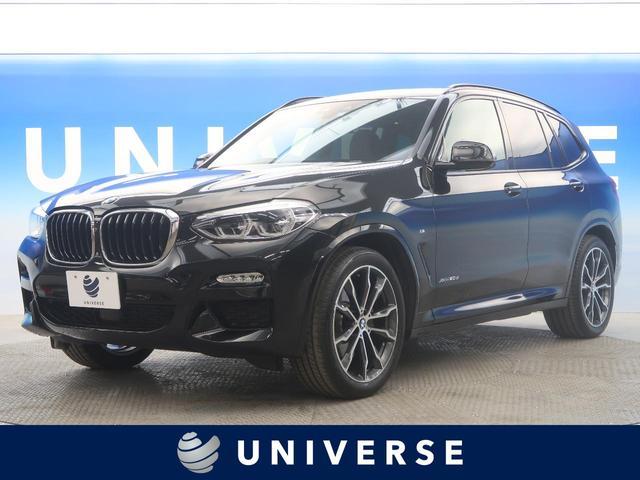 BMW xDrive 20d Mスポーツ デビューPKG サンルーフ