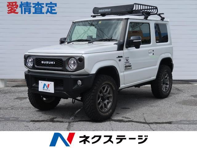 沖縄県の中古車ならジムニー XC 4WD 衝突軽減装置 バックカメラ LEDヘッド