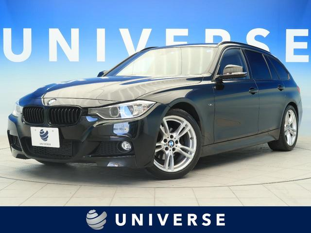 BMW 320iツーリング Mスポーツ 純正ナビ フルセグ