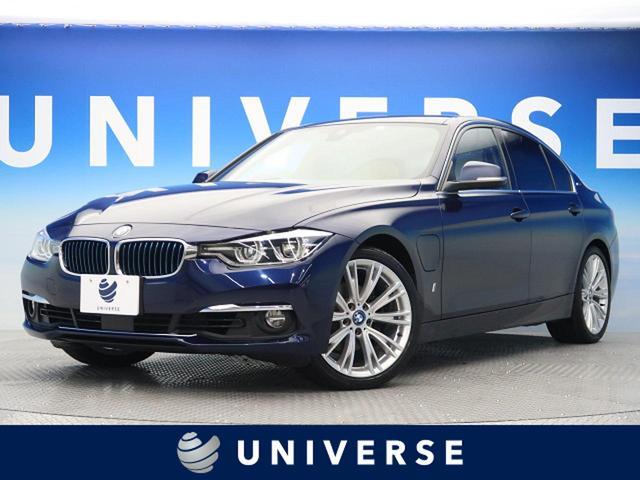 BMW 330e セレブレーションエディション 100台限定車両