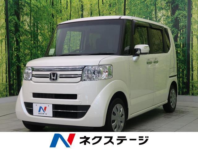 ホンダ G特別仕様車SSパッケージ SDナビ 両側電動ドア 禁煙車