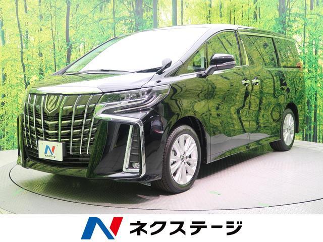 トヨタ 2.5S Aパッケージ ムーンルーフ セーフティセンス