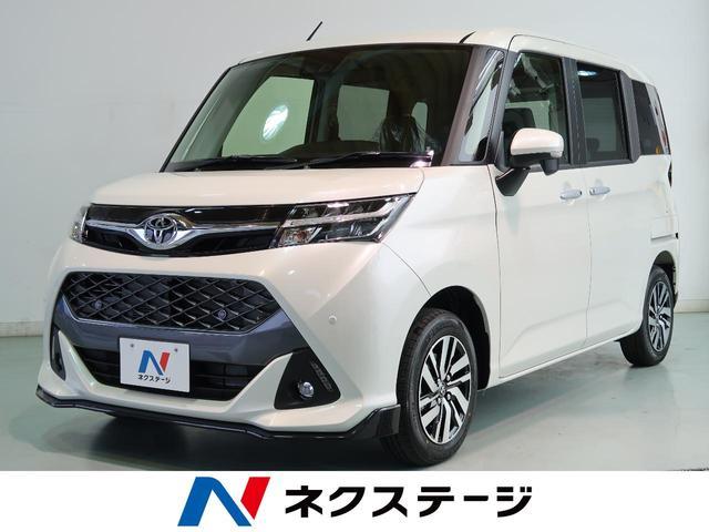 トヨタ カスタムG スマートアシストIII 両側自動ドア