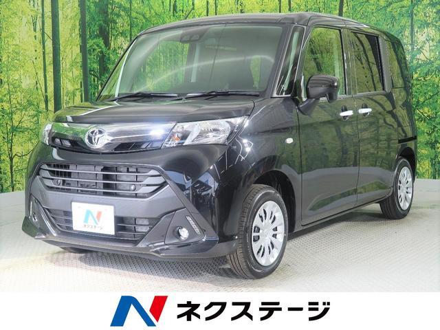 トヨタ X S スマアシIII 電動スライド スマートキー